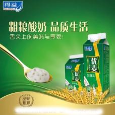 得益粗粮酸奶广告PSD图片