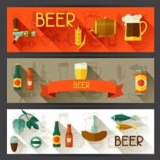 美食和啤酒