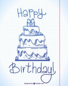 生日快乐,墨涂鸦设计