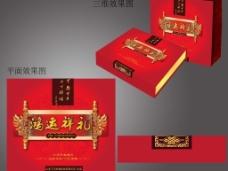 丁马甲鱼广告设计包装设计模板