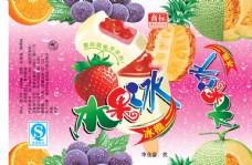 水果冰棍包装PSD,