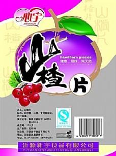 食品包装设计 包装模板 分层素材 PSD格式_0032