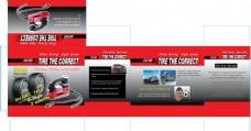 轮胎包装图片模板下载