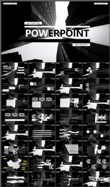 个性黑白商务PPT模板下载