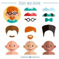 创建你的男性头像