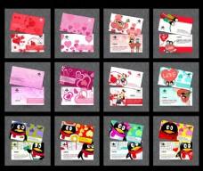卡通情人节名片卡片设计PSD素材