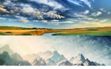 淘宝天空大背景清晰图44