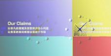 网站首页幻灯片图片