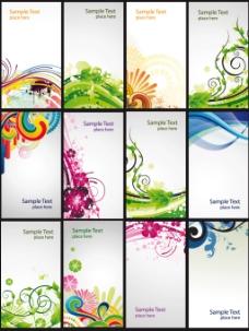 数款炫彩花纹卡片背景