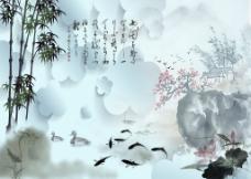 3D水墨竹子背景墙