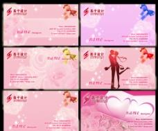 婚庆 鲜花名片图片