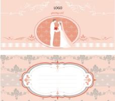 粉色浪漫婚礼贺卡模板图片
