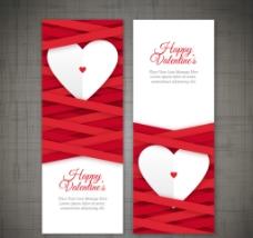 纸条与爱心 卡片图片