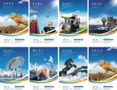 大气企业文化展板图片