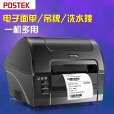 博思德打印机