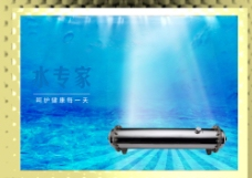 净水器描述广告图片