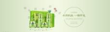 保濕化妝品海報圖片