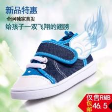 童鞋主图1