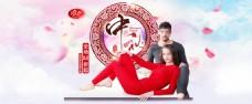 淘宝中秋节促销海报