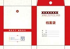 企业档案袋设计