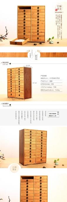 茶饼盒详情页