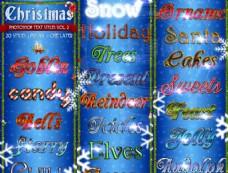 圣诞节装饰艺术字PS样式V2