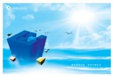 纱窗企业品牌宣传画册PSD,蓝天白云