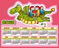 新年日历模板