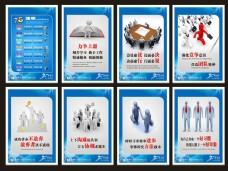 科技企业文化标语展板矢量素材