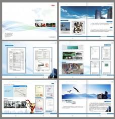 IT企业宣传画册矢量素材