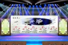 中国风晚会创意舞台舞美