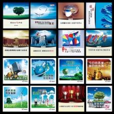 企业文化画册模板