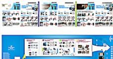 企业宣传册拉页图片