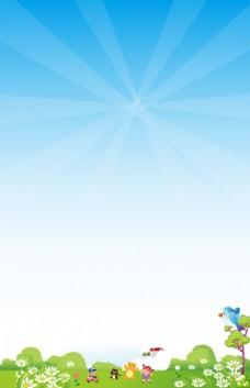卡通展架 蓝天白云图片