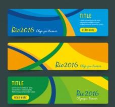 rio奥运会抽象卡片设计