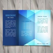 三倍的多边形形状,宣传册设计