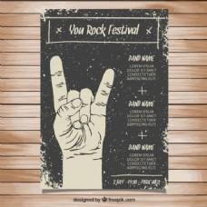 在肮脏的风格的摇滚音乐节海报