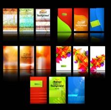 色彩斑斓名片卡片设计矢量素材
