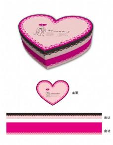 韩国风格心形礼盒设计(展开图)