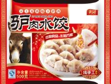 驴肉水饺包装设计