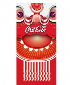 可口可乐包装