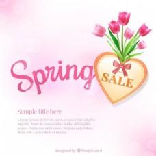 春季销售背景