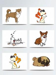 狗年素材AI设计狗狗元素可爱小狗