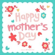 母亲节的花印刷卡片