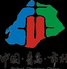 中国 青岛 市北 标志 LOG图片