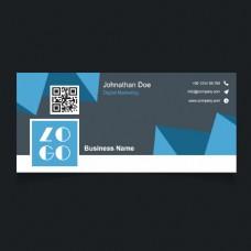 蓝色背景卡片封面