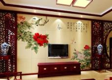 牡丹吟中式背景墙