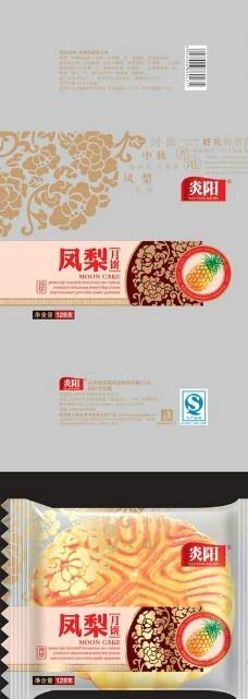 散装凤梨月饼图片