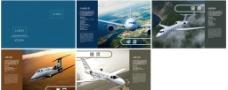 飞机服务画册图片