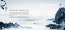 中国风房地产航空公司广告图片